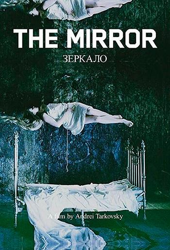 Spejlet - CIN B_poster