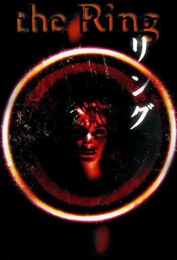 The Ring - CIN B_poster