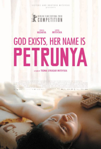 God exists, her name is Petrunija_poster