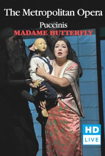 Operabio - Madama Butterfly (2019)_poster