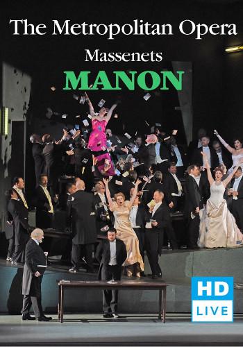Operabio - Manon (2019)_poster